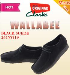 クラークス ワラビー 26155519