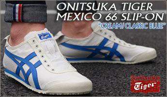 メキシコ66 d3k0q-0042