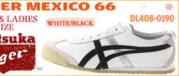 オニツカタイガー メキシコ66