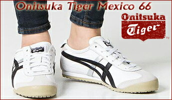メキシコ66 dl408-0190